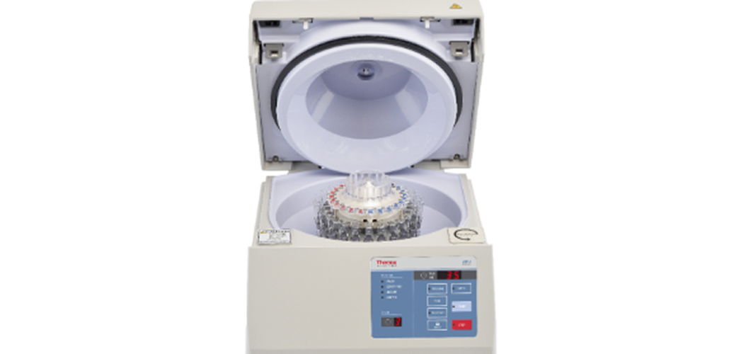 New CW3 Cell washer